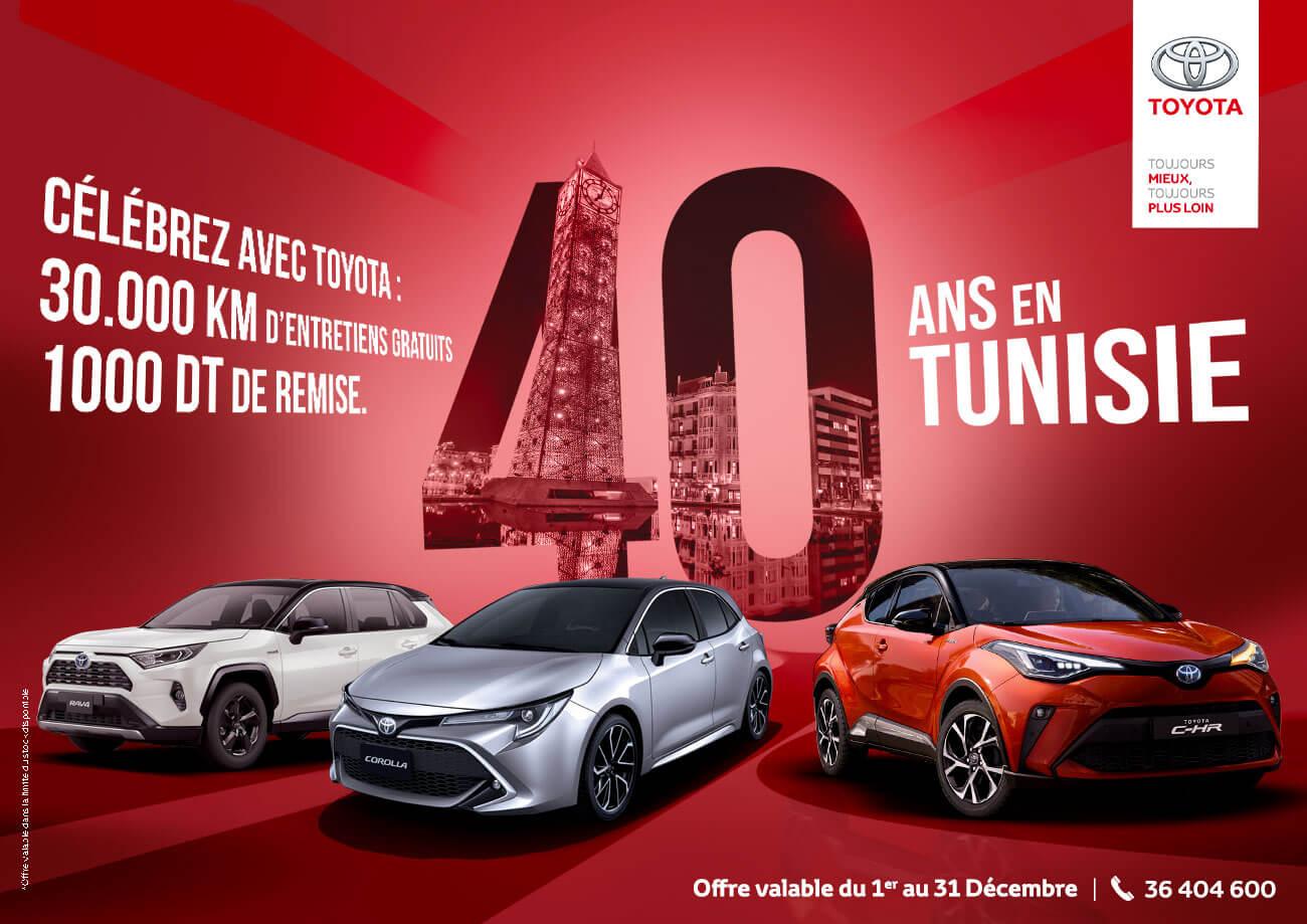 40ème anniversaire Toyota en Tunisie