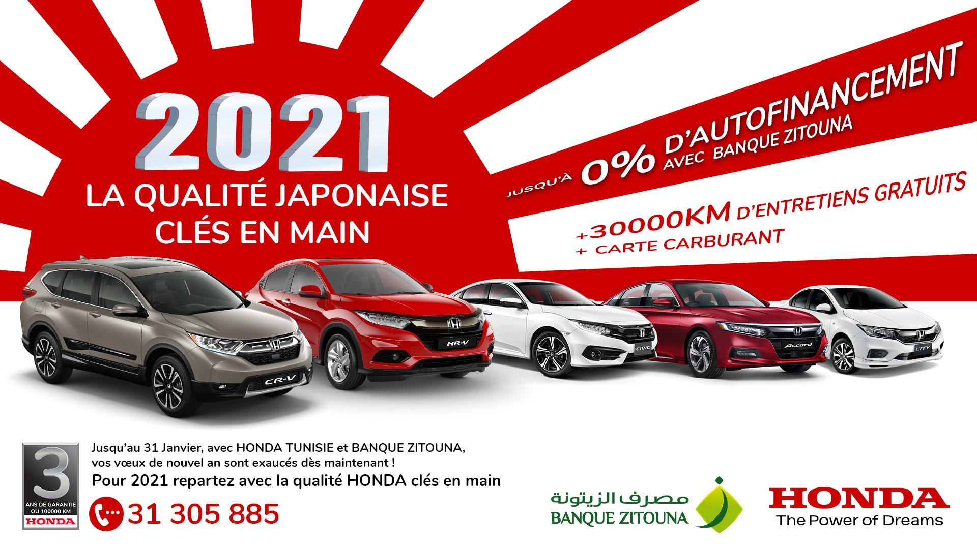 Honda Tunisie offre le plein d'avantages pour la fin d'année, en partenariat avec Banque Zitouna