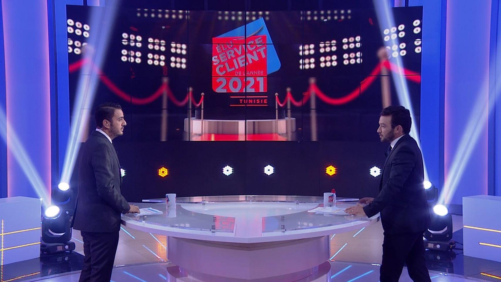 Total Tunisie élu « Service Client de l'année » pour la deuxième année consécutive