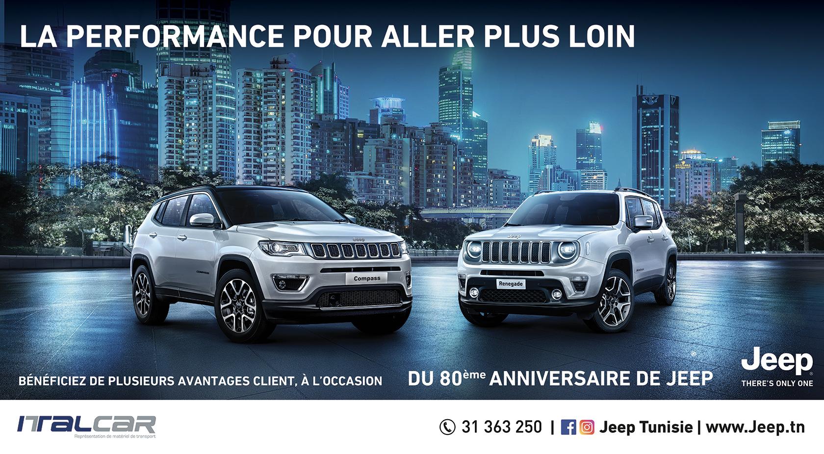 Jeep 80th anniversary, bénéficiez de plusieurs avantages clients sur toute la gamme