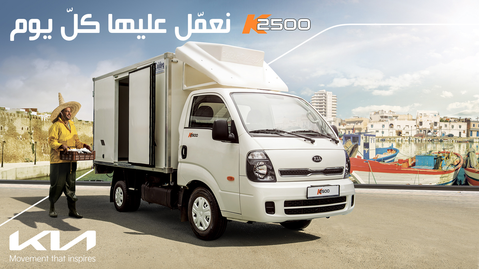 KIA k2500, lenouveau véhicule utilitaire Kia
