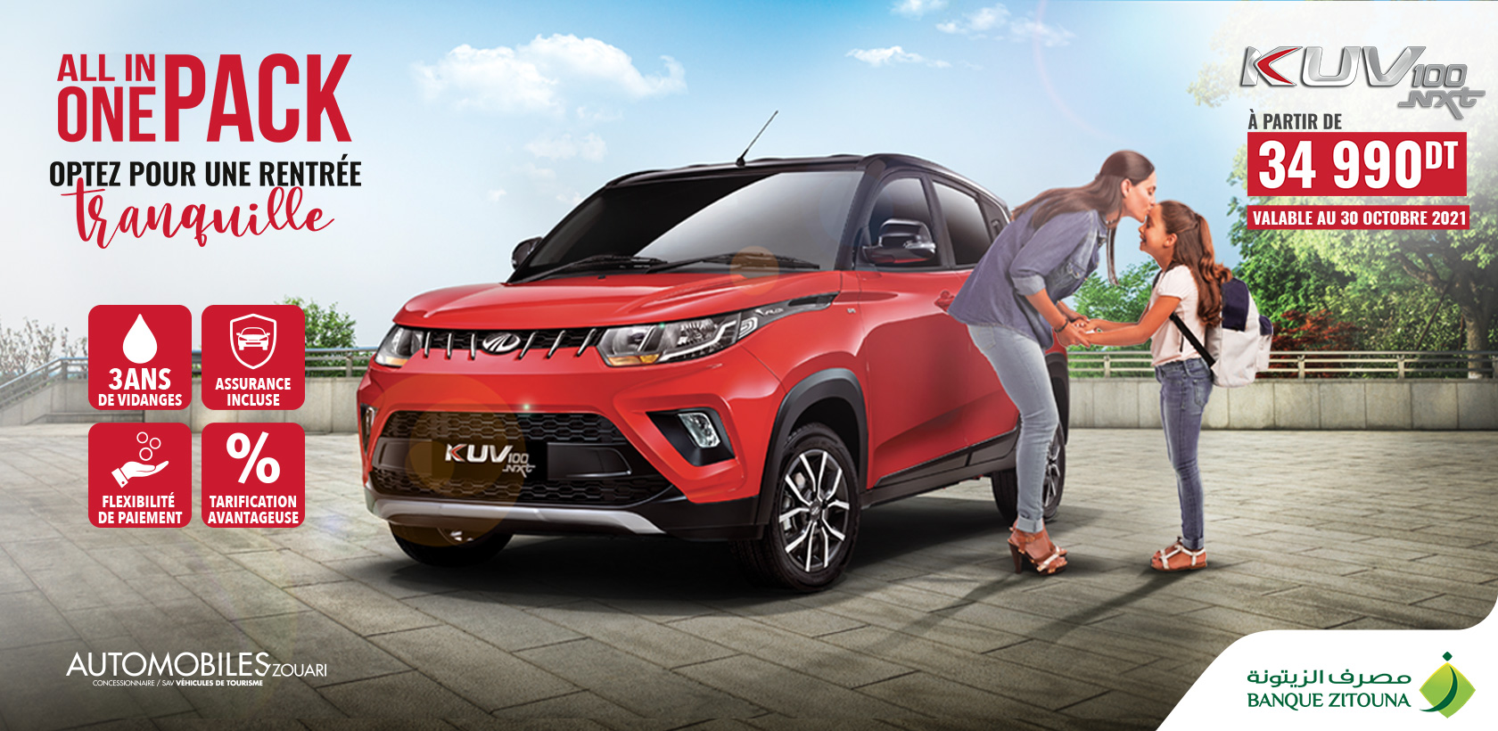 « Pack ALL IN ONE » chez Mahindra Tunisie