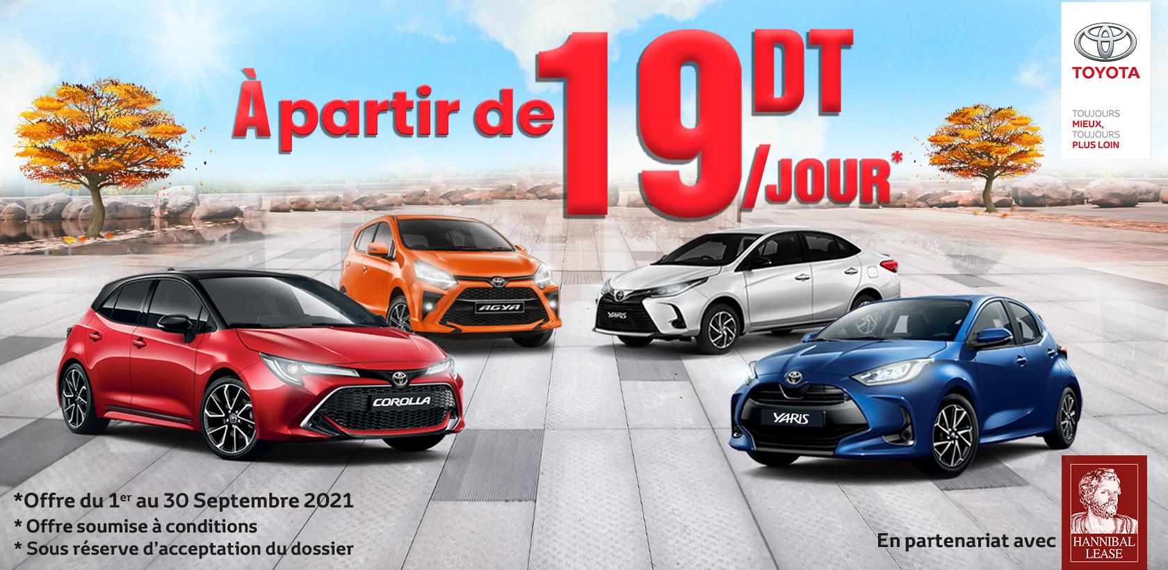 Toyota Tunisie & Hannibal Lease