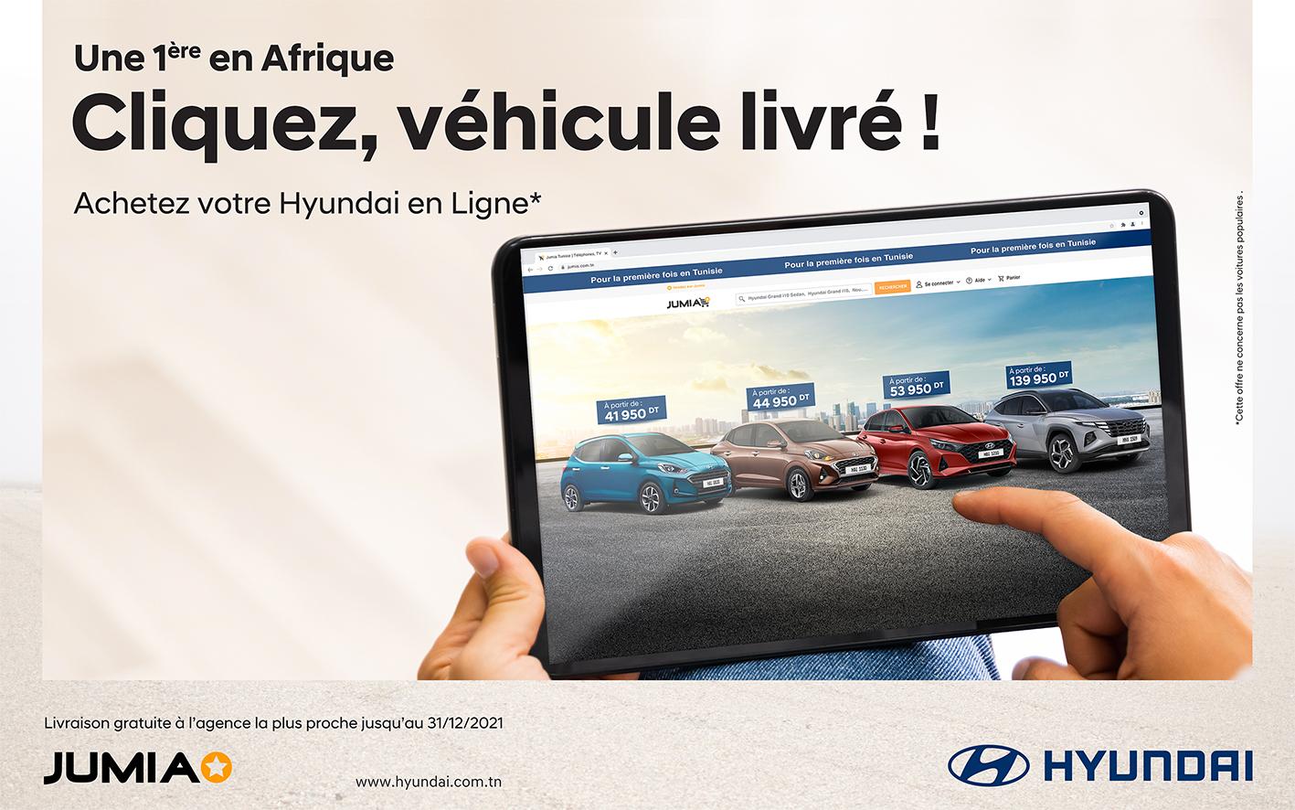 Hyundai s'associe à Jumia pour vendre des voitures en ligne